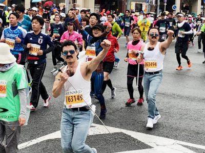 名古屋シティマラソン2019